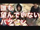 お花見じゃけん:前編【広島じゃ県〜第1弾〜】