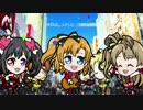 【ラブライブ!】SUNNY DAY SONG(by MaRiN)【弾き語りで歌ってみた】 thumbnail