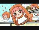 【干物妹!うまるちゃん OP】歌ってみた @ゆいこんぬ thumbnail