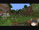 【Minecraft】みょんふぃの工業日記 Page1【ゆっくり実況】