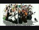 【思い出のアニソンツアー!】 BLEACH ED-『マイペース』-【明太丸】