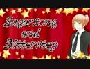 【オリジナルMV】シュガーソングとビターステップ 歌ってみた【MIGUMA】