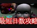 【ピクミン2】犠牲ゼロ!誰でもできる最短日数7日攻略【解説実況】 #18