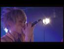 【LIVE】 DIVINE PLEASURE 〜 1989 / THE HAKKIN 【TURN TO THREE】