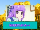 Yes! アイカツ8-4話