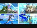 【特別版】超次元情報番組!NEP-STATION++ Phase7 thumbnail