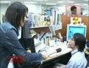 【雑誌企画】ヴァナ・ディール通信 開発室潜入レポート 2006年11月 thumbnail