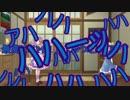 【WOT】チルノと大ちゃんの四苦八⑨戦車道 パート④【ゆっくり実況】