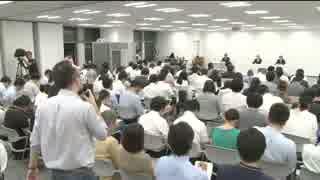 【東京五輪エンブレム使用中止】記者会見【理解できない国民が!!】3/3