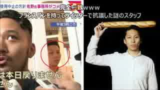 東京五輪エンブレム問題、佐野研二郎と組織委員会、永井一正の記者会見