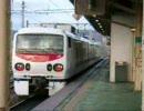 通勤電車でGO!GO!