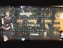 艦隊これくしょん~暁の空に~ PART3