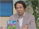 【経済再生】速やかなる指導体制の選出と脱中国を[桜H27/9/2]