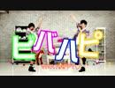 【あおい】 ビバハピ 踊ってみた 【気まぐれプリンス】 thumbnail