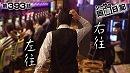 シーサ。の回胴日記_第393話[by ARROWS-SCREEN]