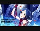 第76位:アイドルマスターのお洒落ソングメドレー thumbnail