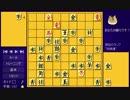 ハム将棋棋譜