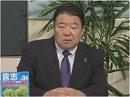 【追悼】9.26 井尻千男さんを偲ぶ会[桜H27/9/3]