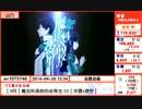 週刊ビリビリ動画(中国版ニコニコ動画)ランキング 201 2014年...