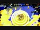 ガチマプレイ動画02【S+:カーボン】
