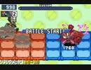 【ロックマンエグゼ6】 リフレクメットで勝ちたい 対チャージマンSP