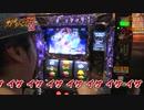 ガチジャブ♯08(パチスロ バイオハザード6編)(前編) thumbnail