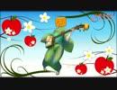 最後に 表すように『林檎華憐歌』を歌ってみた【かきゐろ feat.かめおむ】
