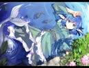 【耳かき・添い寝】わかさぎ姫・まったり天然っぽい人魚のお姉さん