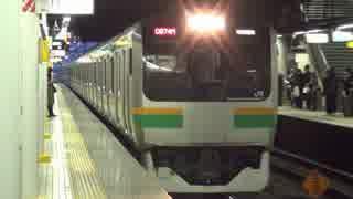 20150129 夕方の約7分間に3本の東海道線が着発する光景@品川駅5番線