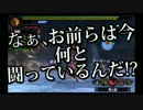 【MH4G】狩猟防衛軍R第75回~頬を切る粉雪~