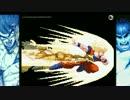 悟空がストリートファイター2に参戦したらこうなる thumbnail