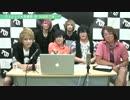 DuelJewel『ヴィジュアル系通信#135』放送終了後トーク