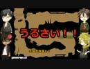 獅子と龍と無用組でカラス救出 その1【刀剣乱舞偽実況】 thumbnail