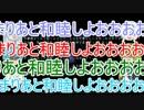 【刀剣乱舞】レア刀剣6振りが狂気の父を止めるそうです4【偽実況】.mp4 thumbnail