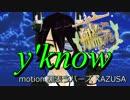 【MMD艦これ】 天龍sで バブルガムクライシスOP 『y'know』