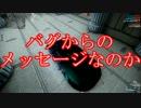 Warframeの怖いバグ【ゆっくり】 thumbnail