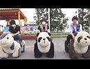 マザー牧場の大自然を大冒険 遊園地編【レトルト・牛沢・フジ】part6