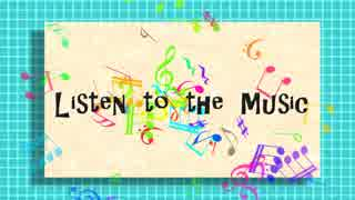 【LEON】Listen To The Music ~a cappella version~【Team YAMAHA】