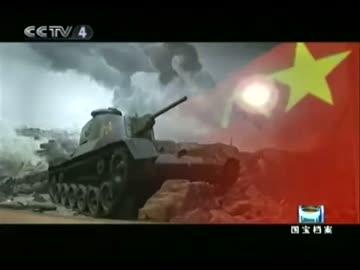 戦後の中国で大活躍した九七式チ...