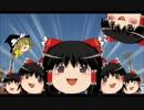 【パワプロ2014】暗 黒 決 戦 ―ゆっくりれいむの受難― Part.18 thumbnail