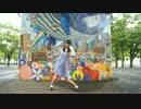 【とぷす】彼女になれますか【踊ってみた】 thumbnail