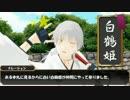 【MMD刀剣乱舞】 の 白雪姫 【MMD紙芝居】