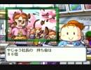 ホモ太郎電鉄16下北沢大移動の巻 16年目.mp4 thumbnail