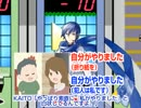 【マジカル再現】マジカル頭脳パワーR!!  #4  マジカルフレーズ2つの意味