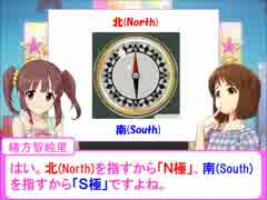 雪歩と学ぶ高校物理4-3-1【磁場】