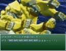 【RPGツクール】スラおのカオスランド 34話B