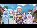 Fatekaleid liner プリズマ☆イリヤ ツヴァイ ヘルツ! 第5話「浴衣と花火」