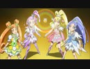 【MAD】ドキドキ!プリキュア / Happy Go Lucky! ドキドキ!プリキュア