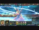 【ミスA】勝ち筋迷子の動画24【アリダリ伏姫】