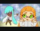 【あと1分!】イカちゃんたちに踊っていただいた【手描き】 thumbnail